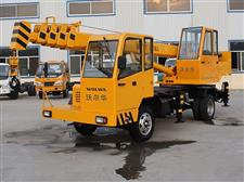 5 ton selfmade-GNQY-Z5 crane